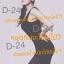 อาหารเสริมลดน้ำหนัก D24 Plus ญาญ่าหญิง thumbnail 6