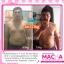 มาช่า MACHA อาหารเสริมลดน้ำหนัก thumbnail 6