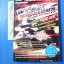 THE FAST AND THE FURIOUS version U.S.A PS2 & PSP thumbnail 13