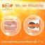 ชุดขาวใสเด้งใน 7 วัน แพ็คคู่ ในชุดมี Colly SOP 500 (30เม็ด)+ Colly Collagen 6000mg (30ซอง) thumbnail 1