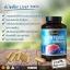 Auswelllife Liver Tonic 35,000 mg ล้างพิษตับ thumbnail 1