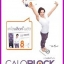 Caloblock Plus 8 แคโลบล็อค-พลัส 8 and กาแฟบีเชพ (B SHAPE COFFEE by Jintara) thumbnail 2