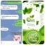 Colly Chlorophyll Fiber Plus คลอลี่ คลอโรฟิลล์ ไฟเบอร์ พลัส (15ซอง/กล่อง) จำนวน 1กล่อง thumbnail 13