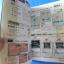 FRONTMISSION 2 ROAD to the HONOR ภาษาญี่ปุ่น ภาพประกอบสี่สี ทั้งเล่ม thumbnail 12