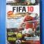 FIFA 10 เวอร์ชั่น U.S.A. thumbnail 1