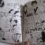 รักแรกของโอะโทคิปิ๊งรักสุภาพบุรุษอังกฤษ เล่มเดียวจบ Akemi Matsunae เขียน thumbnail 5