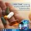 Auswelllife Liver Tonic 35,000 mg ล้างพิษตับ thumbnail 10