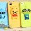 เคส iPhone4/4s ซิลิโคน Disney หมีพูห์ , สติช , กรีนแมน thumbnail 1