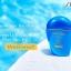 ลดมากกว่า30%* Shiseido Perfect UV Protector SPF 50+ PA++++ WetForce!! 50ml.ของแท้เคาเตอร์ไทยโลชั่นกันแดดที่ดีที่สุด thumbnail 2