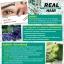 Real Hair Eyebrow Serum เรียลแฮร์ อายโบรว์ เซรั่ม thumbnail 3