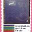 6 แผ่น แผ่นรองคลานขนาดใหญ่ Non-Toxic ( 60 * 60 * หนา 1.2 cm) (ราคานี้ได้รับ 6 ชิ้นในแพ็คเดียวกัน) มีขอบผิดพร้อมลายกันลื่น thumbnail 2
