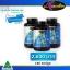 auswelllife liquid bio calcium + D3 แคลเซียม thumbnail 27