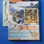 GUNDAM MUSOU 2 เฉลยเกม XBOX360&PS2 thumbnail 15