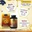 High Strength Propolis 2500 mg Nubolic นูโบลิค thumbnail 16