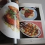 กับข้าวจานเป็ด ไก่ รวบรวมโดย สำนักพิมพ์แสงแดด thumbnail 3