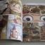 เอาชีวิตรอดตะลุยโลกคณิตศาสตร์ เล่ม 3 ตอน ปริศนาเมืองรูปร่าง Ryu, Giun เรื่อง Moon, Junghoo ภาพ พิมพ์รัก จิรักษา ฟแปล thumbnail 3