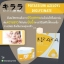 kirara soy milk whitening cream mask thumbnail 17