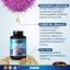 Auswelllife Liver Tonic 35,000 mg ล้างพิษตับ thumbnail 9