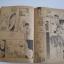 เอเรี่ยนสตรีท เล่ม 7 ( 8 เล่มจบ ) นาริตะ มินาโกะ เขียน thumbnail 2