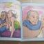 นิทานพื้นบ้าน พิกุลทอง (ฉบับการ์ตูน) โดย กวิตา ถนอมงาม thumbnail 3