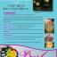 สาหร่ายเกลียวทอง Best Nature Life สาหร่ายสไปรูลีน่า เบส thumbnail 9