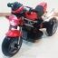 รถแบตเตอรี่เด็ก มอเตอร์ไซค์ Ducati Monster 2 มอเตอร์ thumbnail 1
