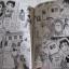 รักแรกของโอะโทคิปิ๊งรักสุภาพบุรุษอังกฤษ เล่มเดียวจบ Akemi Matsunae เขียน thumbnail 4