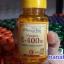 วิตามิน อี Vitamin E thumbnail 1
