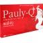 Pauly-Q พอลี่ คิว อาหารเสริม thumbnail 1