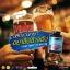 Auswelllife Liver Tonic 35,000 mg ล้างพิษตับ thumbnail 22