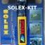 SOLEX T2401 (สำหรับพวงมาลัยหนา) thumbnail 1