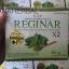 reginar เรจิน่า thumbnail 1