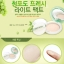 Skinfood White Grape Fresh Light Pact #23 Natural Beige thumbnail 3