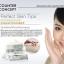 ครีมทองคำ เคาน์เตอร์ คอนเซ็ป Counter Concept Cream thumbnail 4