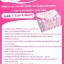icute Collagen & Lecitin thumbnail 3