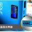 Powerbank - Golf GF-LCD02 5200 mAh thumbnail 11