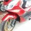ล็อคดิสเบรค SOLEX รุ่น 9030 thumbnail 8