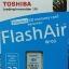 Toshiba Flash Air 32GB SD Wireless W-03