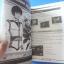 GUNDAM MUSOU 2 เฉลยเกม XBOX360&PS2 thumbnail 8