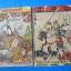 ไซปอหยี ตอน 7 และ 10 จำนวน 2 เล่ม นิยายสมัยเล่มละ 15 สตางค์ เล่ม 10 ปกหลังขาด thumbnail 2