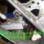 ล็อคดิสเบรค SOLEX รุ่น 9030 thumbnail 4