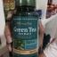 Green Tea Extract สารสกัดจากชาเขียว thumbnail 1