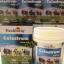 Ausway Premium Colostrum Milk Powder 5000lgg thumbnail 15
