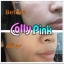 Colly Pink Collagen 6000 (คอลลาเจน เปปไทน์เข้มข้น 6000mg/ซอง) 1กล่องใหญ่ (30ซอง/กล่อง) thumbnail 10