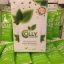 Colly Chlorophyll Fiber Plus คลอลี่ คลอโรฟิลล์ ไฟเบอร์ พลัส (15ซอง/กล่อง) จำนวน 1กล่อง thumbnail 1