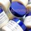 ลด86% Shiseido Vital-Perfection Sculpting Lift Cream ขนาดทดลอง 15 มล (เป็นสินค้าร่วมรายการซื้อครบ4ชิ้น หรือ 1500 บาทส่งฟรี) thumbnail 2