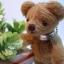 ตุ๊กตาหมีผ้าขนสั้นน้ำตาลกลาง ขนาด 11 cm. - Tubbyted thumbnail 5