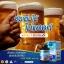 Auswelllife Liver Tonic 35,000 mg ล้างพิษตับ thumbnail 12