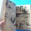 กัปตันคิด เล่ม 1,3,4,5,6 จำนวน 5 เล่ม ( ไม่มีเล่ม 2 ) thumbnail 12