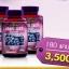 auswelllife grape seed 50000 mg เมล็ดองุ่น เกรพซีด thumbnail 6